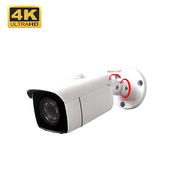 4K  8MP Outdoor Waterproof night vision  Video suvellance AHD TVI CVI CCTV Camera Featured Image